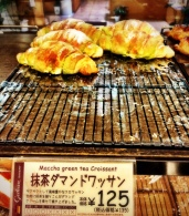 Maccha Green Tea Croissant