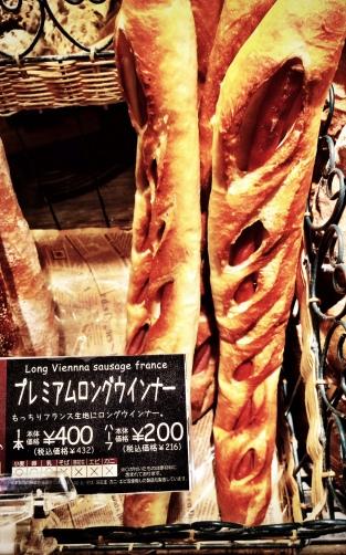 Long Vienna Sausage France