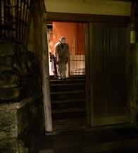 Mame-cha entrance