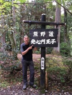 Trailhead, Hashinmon Oji
