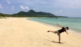 Ibaruma Beach
