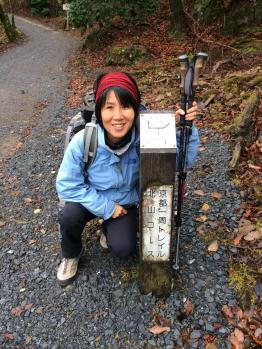 Starting the Kyoto Trail!