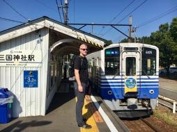 Mikuni Train Station