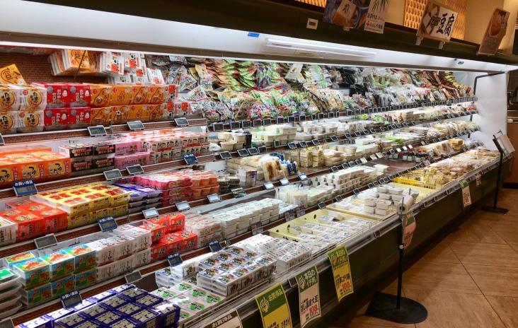Tofu lane in a supermarket in Mikuni