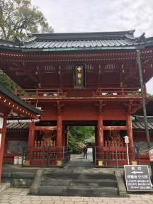 Tachiki Kannon Shrine
