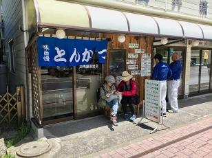 Tonkatsu-ya
