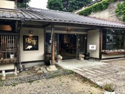 Toko Pottery Shop