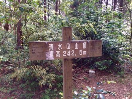 Mt. Kiyomizu, 245m