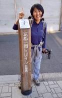 Kyoto Trailhead signpost No. 1 at Fushimi Inari